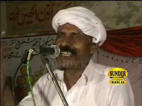 Sariki Mushaira Poet Ishrat Leghari