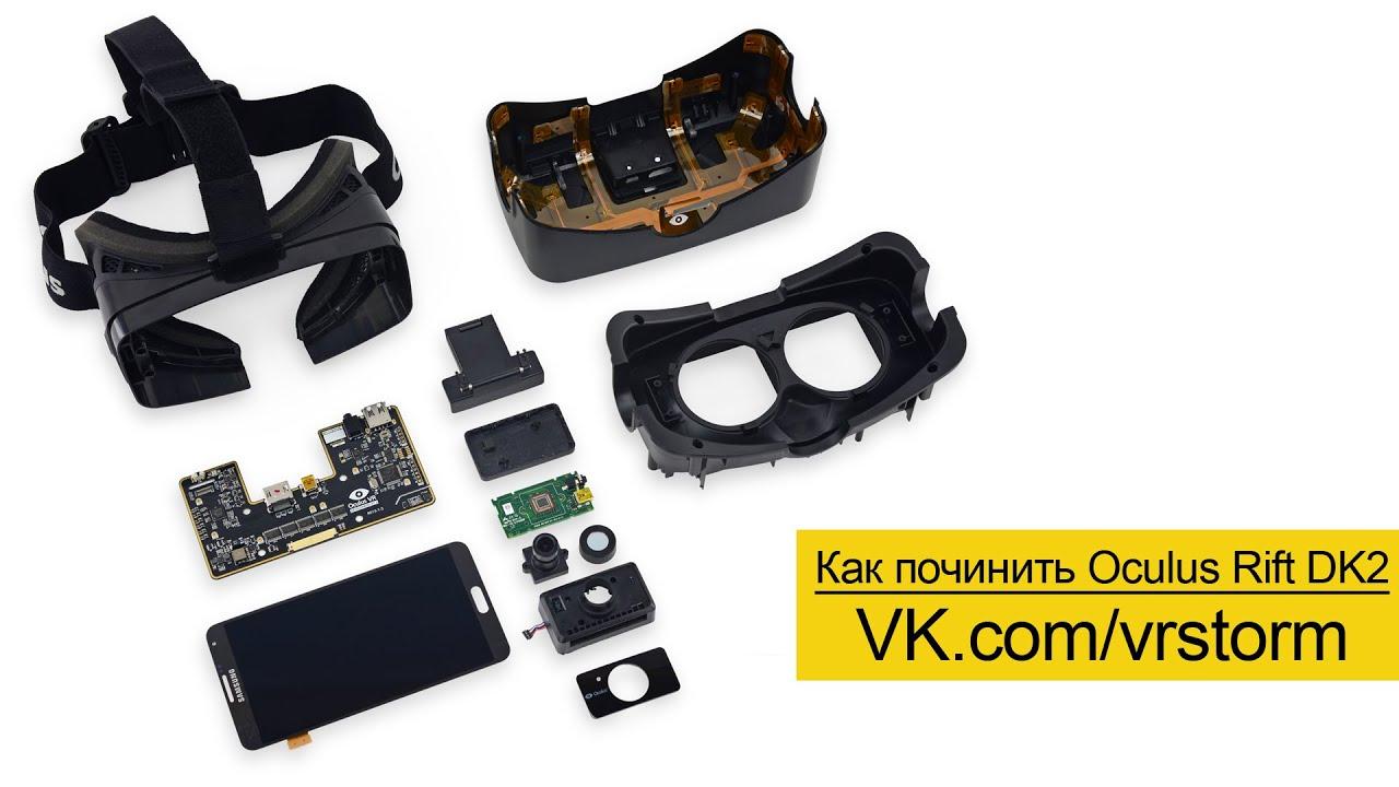 Очки виртуальной реальности oculus rift cv1 — купить сегодня c доставкой и гарантией по выгодной цене. 7 предложений в проверенных магазинах.