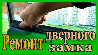 видео Что делать, если не работает центральный замок на ВАЗ-2114