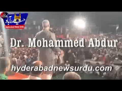 Asaduddin Owaisi' Speech @ Govandi Mumbai