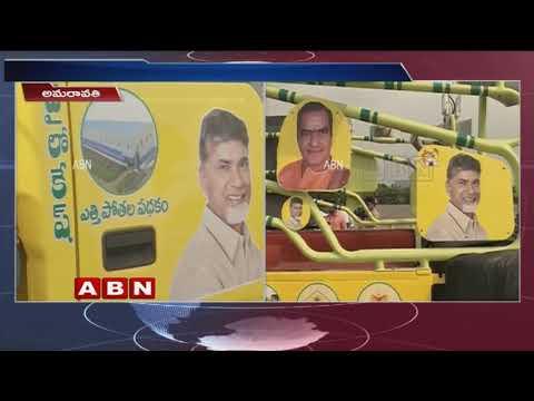 CM Chandrababu Starts TDP Election Campaign Vehicle In Amaravati | ABN Telugu