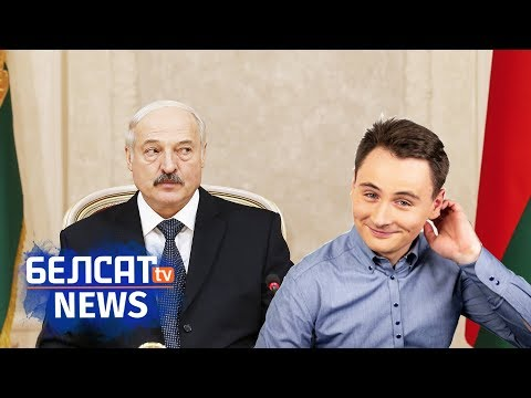 Чыноўнікі супраць Лукашэнкі. NEXTA на Белсаце | Чиновники против Лукашенко. NEXTA на Белсате