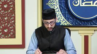 Dars-E-Ramazan | 2020 | E05