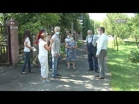 TVRivne1 / Рівне 1: Без погодження - передали у власність: чому у Рівному одна з вулиць може піти під воду