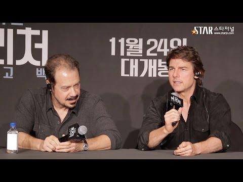 [스타영상] Tom Cruise Jack Reacher: Never Go Back, Press Conference in Seoul