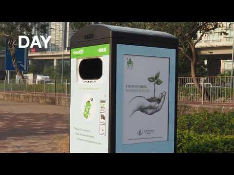 GreenBIN™ - Solar-powered Trash Compactor Bin
