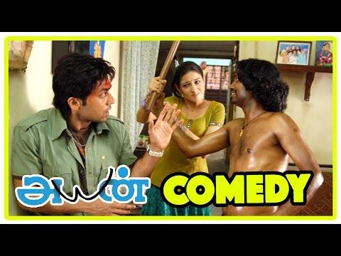 Ayan | Ayan Full Movie Comedy scenes | Surya & Jegan Comedy Scenes | Ayan Comedy | Tamannaah Comedy
