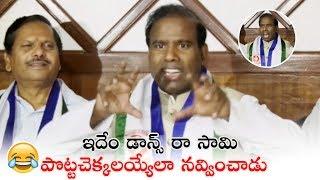 KA Paul FUNNY Shaking Speech at Press Meet | Andhra Elections | Praja Shanti Party | Telugu Varthalu