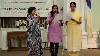 Gambar cover Christian Telugu songs || Bethany Church Women || utccnj womens retreat 2018