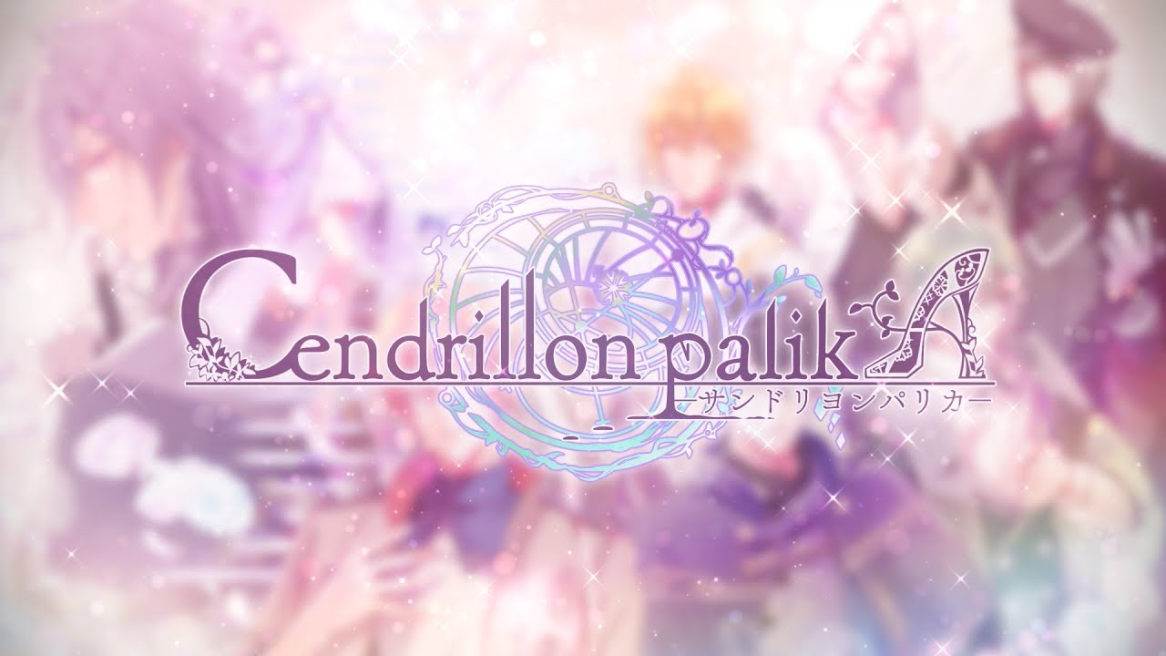Nintendo Switch「Cendrillon pa...