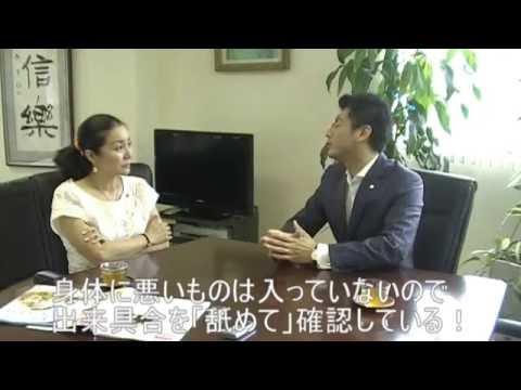 シャボン玉石けん株式会社 森田隼人社長にインタビュー