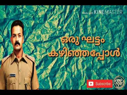 Friendship lyric videos WhatsApp status Jayasurya in Mumbai Police