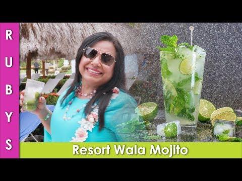 Mojito Sparkling Light & Refreshing Mint & Lime Drink Recipe In Urdu Hindi - RKK