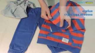 Осенний комплект Carters 3в1 для мальчиков(Обзор стильного и практичного набора. Бодик, штаны и кардиган с капюшоном. Широкий ассортимент детской..., 2015-08-11T19:34:52.000Z)
