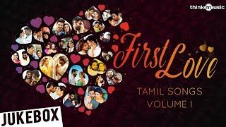 First Love Songs (Volume 1) Tamil | Audio Jukebox