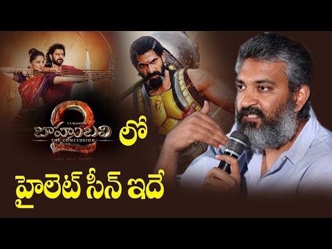Thumbnail: Rajamouli About Baahubali 2 Movie Scenes | Bahubali 2 Highlight Scene Revealed | Silver Screen