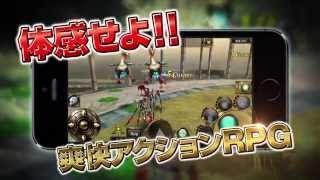 オルクスオンライン 【爽快ノンターゲティングMMORPG】テレビCM