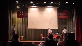 cyma的東華三院馬振玉紀念中學20周年校慶 - 宿舍表演1相片