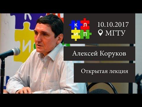 Алексей Коруков. Основатель ЗАО «ВНИТЭП»