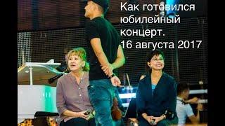 Как Роза Рымбаева готовит свой юбилейный концерт. Эксклюзив