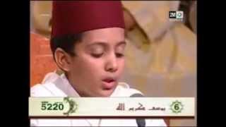 سورة النبأ تجويد صيغة مغربية روعة