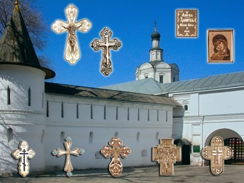 Russian Orthodox Gold & Silver Crosses: Bookstore Distributors