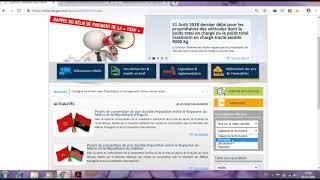 #EP 16 fiscalité : Télédéclaration TVA au Maroc : Simpl TVA