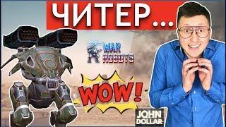 War Robots - Читеры в игре!