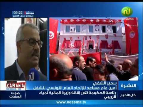 الاحتفال بعيد الشغل : سمير الشفي مباشرة من مقر الإتحاد العام التونسي للشغل