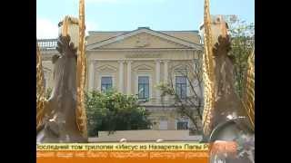 видео «Санкт-Петербургский государственный университет сервиса и экономики» (1)