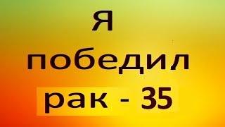 АСЦИТ при раке. Видео №35