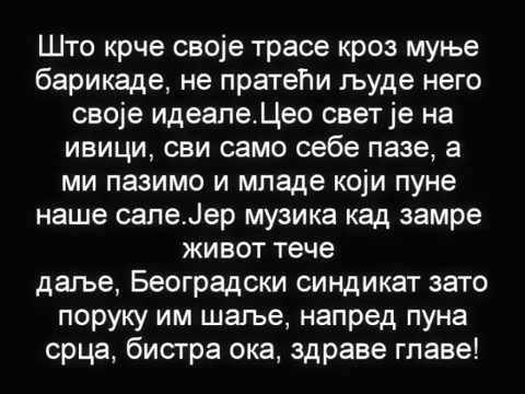 Beogradski Sindikat - Nema povlacenja, nema predaje lyrics/tekst