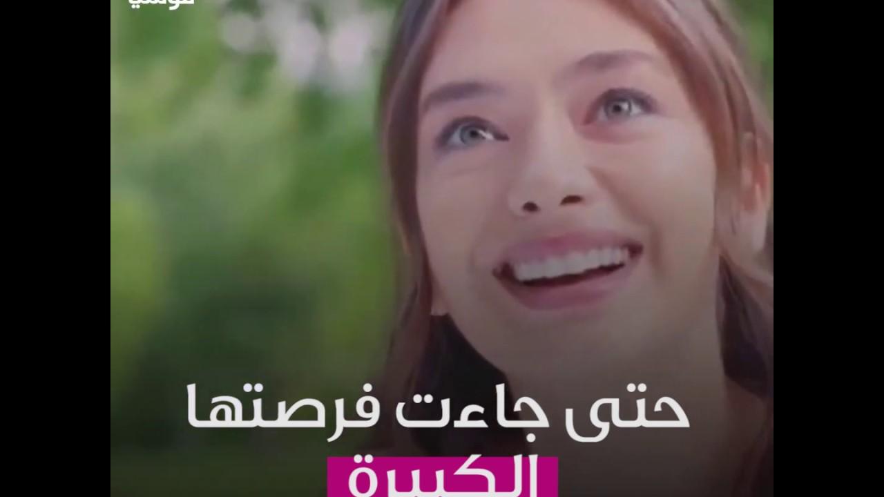 نسليهان أتاغول.. قاطعت والدها وحاول شقيق زوجها الانتحار من أجلها