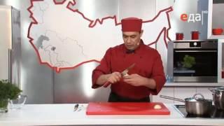 Как приготовить Армянскую Кюфту