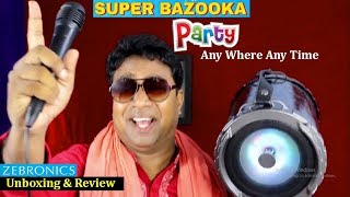 Cheap & Best Bluetooth Speaker With Mic & Karaoke | Zebronics : Super Bazooka | for Picnic & Party