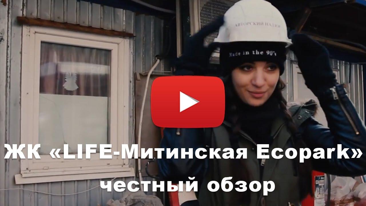 Обзор ЖК «Наследие» от застройщика Галс-Девелопмент 02.02.2017 .