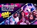 Best Romantic Malayalam  Of 2019  Best Love  2019 Non-Stop Malayalam Film  Playlist
