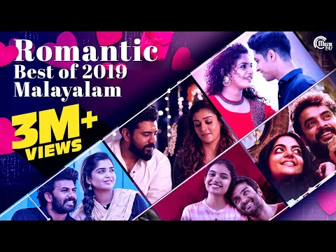 malayalam film songs malayalam latest songs malayalam 2018 songs malayalam latest music poomaram poomaram songs kalidas jayaram kalidas jayaram debut malayalam movie kalidas jayaram movies mruthu mandahasam mruthu mandahasam song abrid shine abrid shine movies college movies campus movies k s chithra k s chithra songs k s chithra melodies k s chithra hits chithra songs malayalam film songs malayalam 2017 songs best songs 2017 malayalam malayalam best song malayalam songs 2017 malayalam best son the year 2019 presented us with many beautiful love songs. here is a collection of the best malayalam romantic songs that is sure to make you relive memorable moments, as each track takes you to a world of varied emotions of love!   track list 00:00:
