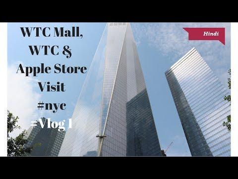 World Trade Center , Apple Store Visit NYC , #vlog ep1 #hindi