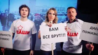 Обломов, Собчак, Парфенов. «ВВП»