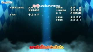 【WongSA'th】Black Rock Shooter OP「TH+KARAOKE+HD」