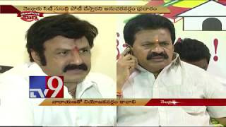 Political Mirchi : Masala News From Telugu States || 21-07-2018 - TV9