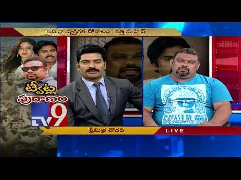 Tweet War Between Kathi Mahesh and Pawan Kalyan || Real estate tycoon Srimitra Chowdary speaks - TV9