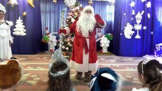 Дед Мороз - розовые щечки / танец / песенка/ Новогодний утренник