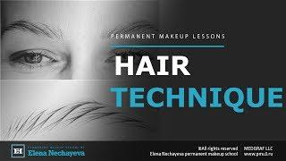 Hairstroke Technique - Permanent Makeup / Волосковая техника татуажа
