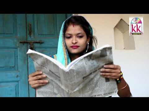 Cg song- Chhappar fada ke-Kripal das manikpuri-new hit Chhattisgarhi geet-video HD 2017