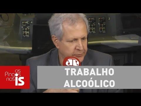 Augusto Nunes: Dilma acaba de inventar o trabalho alcoólico