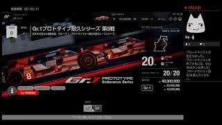 GT SPORTS Gr.1 Endurance series St Croix