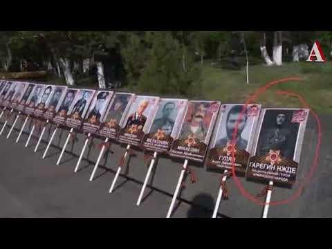 Плевок в историю: портрет Нжде на шествии «Бессмертного полка» в Ереване