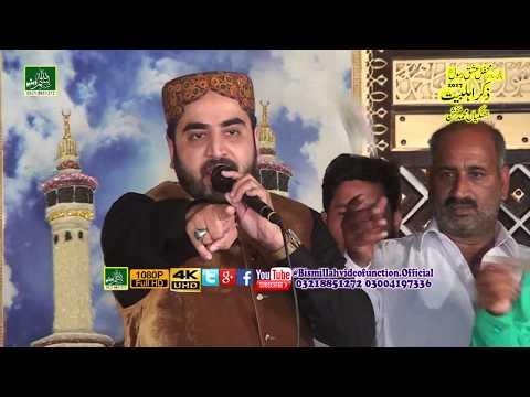 Shakeel Ashraf Qadri   kadi arbiya sohneya tajdare   {Bismillah video function}